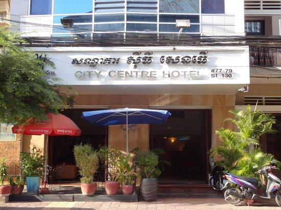 City Centre Hotel: 正面入口