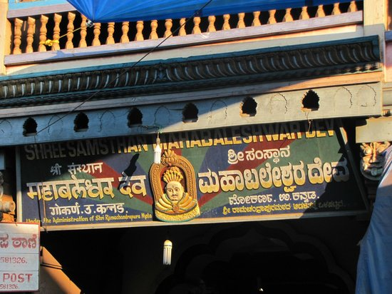 Mahabaleswara Temple: Temple
