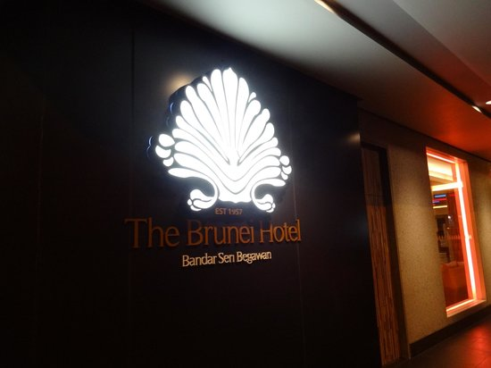 The Brunei Hotel: 正面入口