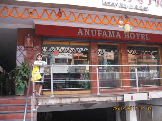 Anupama Hotel: With my friend's daughter