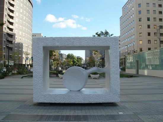 Soseigawa Park : オブジェも
