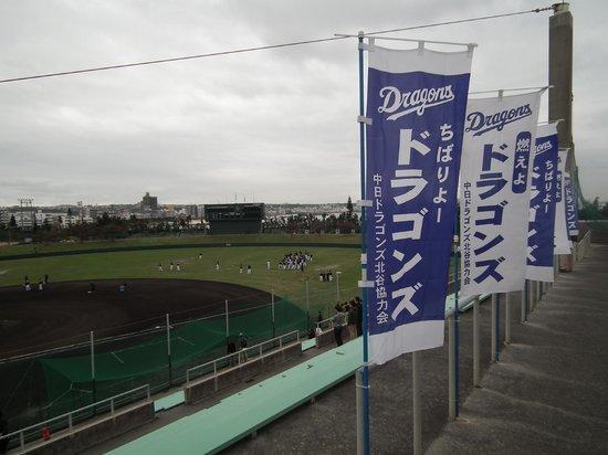 Chatan Park : 北谷球場 中日ドラゴンズ