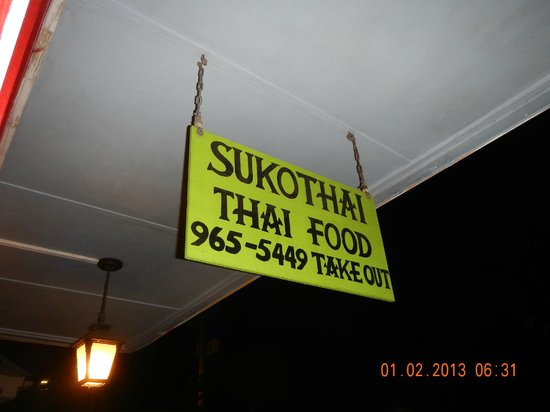 Sukothai Restaurant: exterior sign