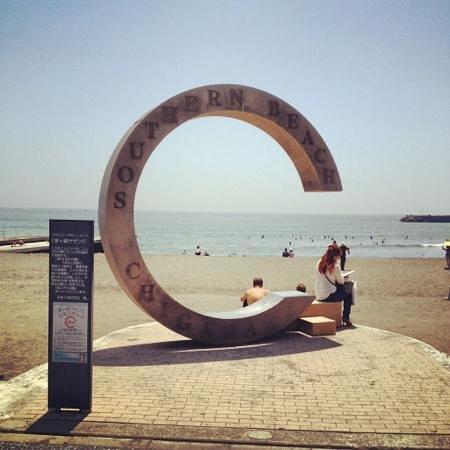 Chigasaki, Japonya: サザンビーチのモニュメント