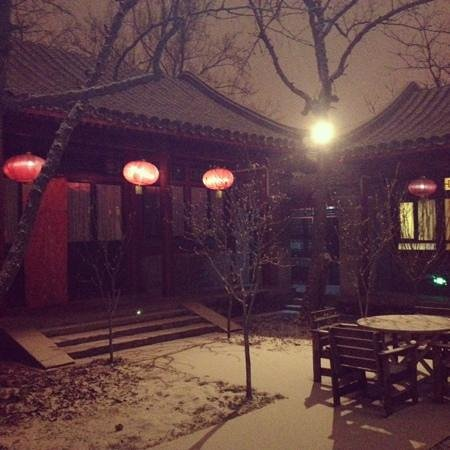Beijing Sihe Courtyard Hotel: Sihe Courtyard