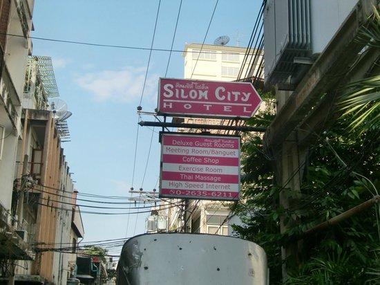 실롬 시티 호텔 사진