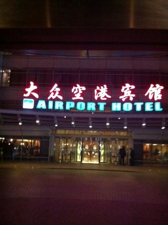 Motel 168 Shanghai Pudong Shangnan Road: The opposite hotel (with wifi)