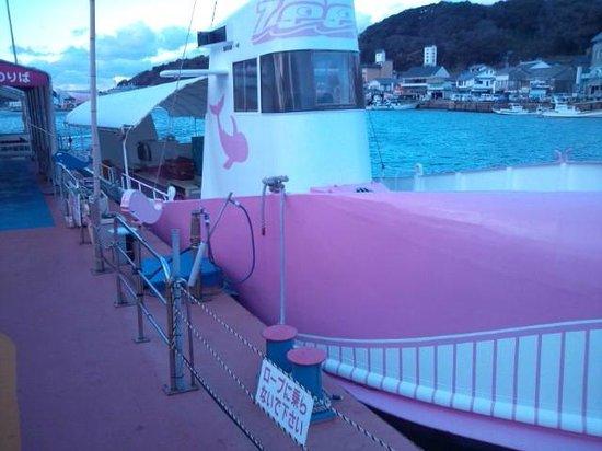 Marinepal Yobuko : 海中観覧船ジーラ