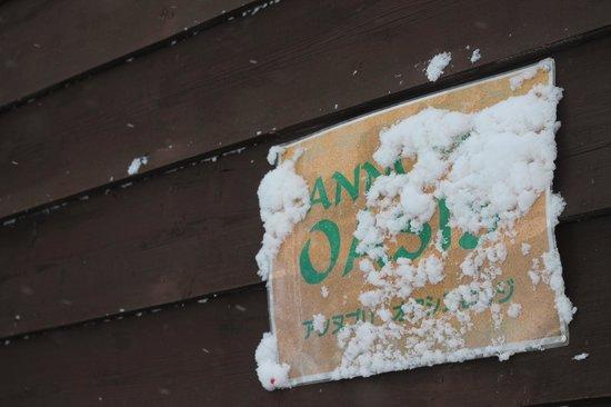Annupuri Oasis Lodge: a lot of snow around