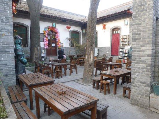 Xiangzimen International Youth Hostel: le patio