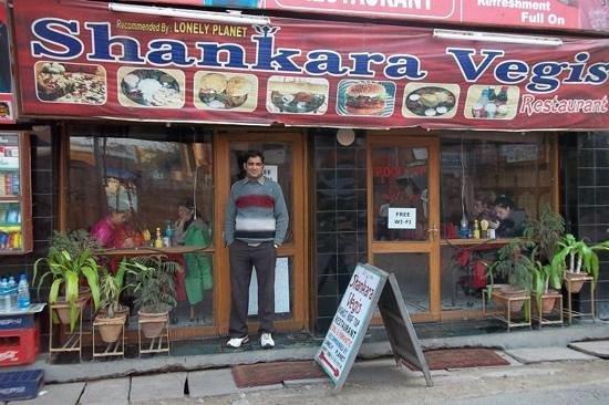 Shankara Vegis Restaurant: shankara vegis agra