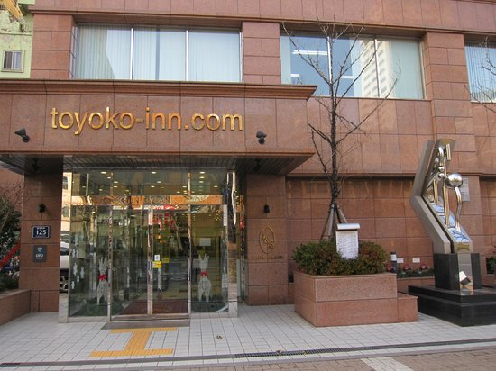 Toyoko Inn Busan Station No.2: Front of hotel