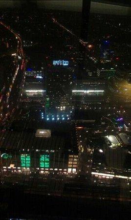 Berliner Funkturm: вид с высоты ночью
