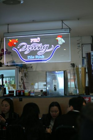 Pho Dzung City Noodle Shop