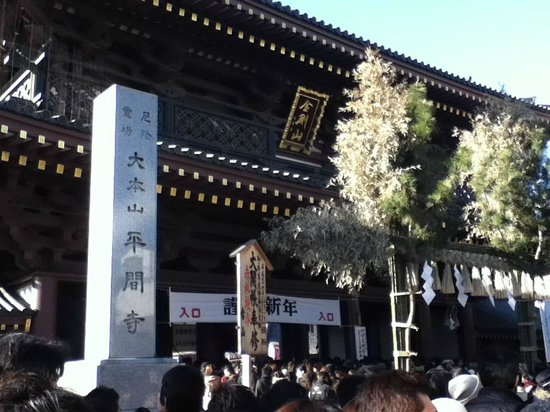 Outside entrance on New Year's Day 2013