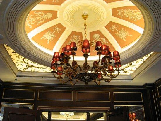 Grand Hotel Dino: зал