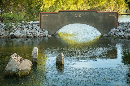 Bundaberg Botanic Gardens : Chinese Bridge