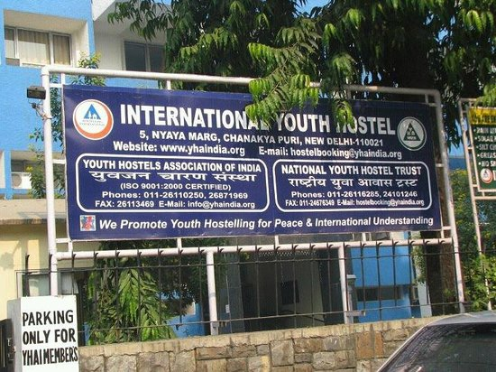IYH New Delhi (International Youth Hostel) 이미지