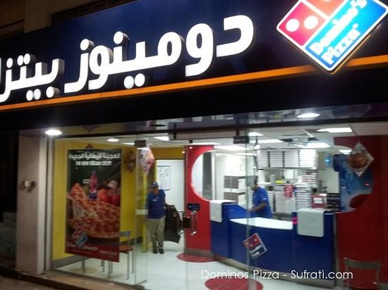 domino 39 s pizza sultan branch review of domino 39 s pizza jeddah saudi arabia tripadvisor. Black Bedroom Furniture Sets. Home Design Ideas