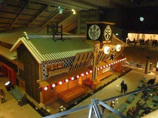 Sumida, Japón: 江戸東京博物館_tenji04