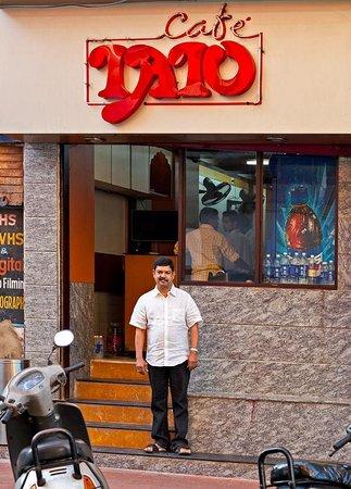 Cafe Tato Panjim