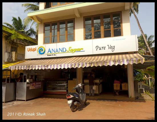 Anand Sagar Photo
