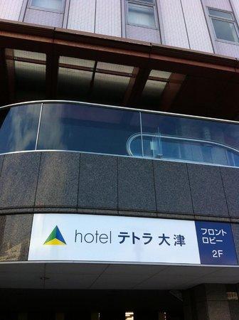 Hotel Tetra Otsu Kyoto: ホテル入口は2階です