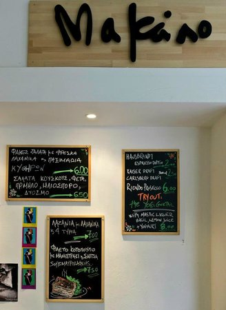 Makalo: Menu on the wall