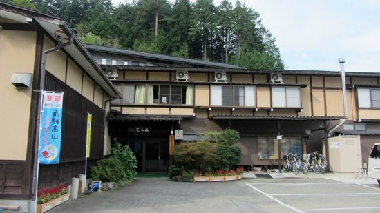 Ryokan Murayama: The bulding surrounded bay a forest