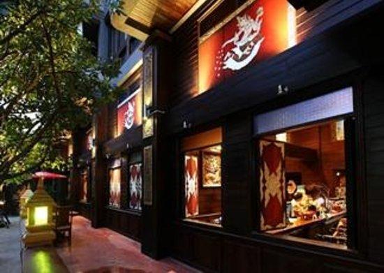 Singha Montra Lanna Boutique Style: Exterior