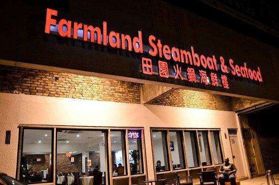 Farmland Steamboat & Seafood Restaurant Photo