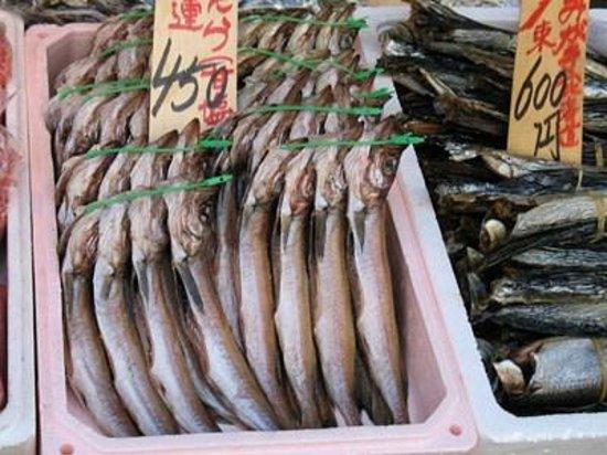 Sugamo: mercato