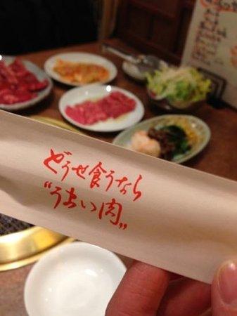 Yakiniku Sansui : この文言に偽りなしです。