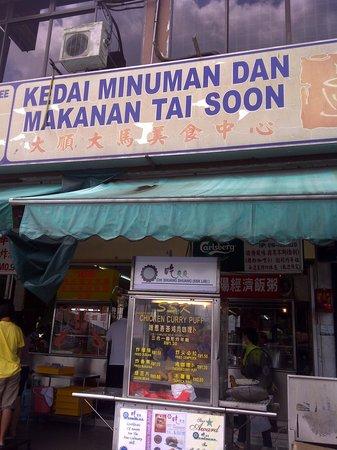 Restoran Ka Hoe