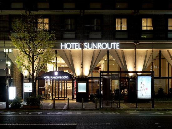 Hotel Sunroute Kyoto: ホテル玄関