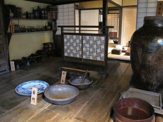 Buke Yashiki: Kitchen.