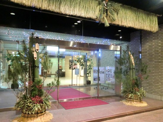 Kanazawa Miyako Hotel : Main Entrance
