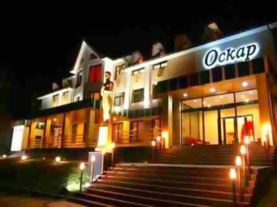Photo of Oscar Hotel Truskavets