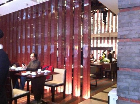 ShangHai FeiCui Restaurant (Xintiandi): im Restaurant