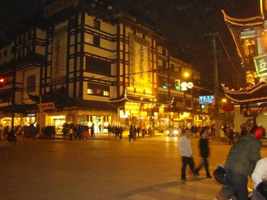 Haode Wanyuan Hotel: Tourist area of Shanghai