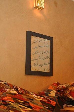 Riad Anata: etre sur place pour voir le reste de la chambre