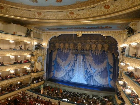 State Academical Mariinskiy Theatre : vue d ensemble