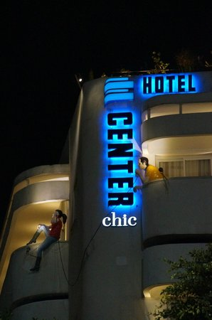 ‪‪Center Chic Hotel Tel Aviv - an Atlas Boutique Hotel‬: Façade