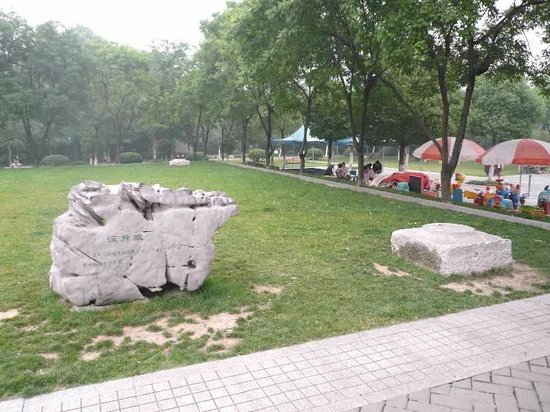 Ruins of the Ming Palace: 2