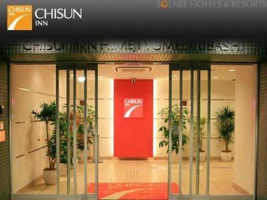 Chisun Inn Himeji Yumesakibashi: Exterior