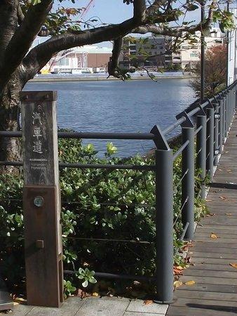 Kishamichi Promenade: JR桜木町駅側の標示 (枕木を活用しています)