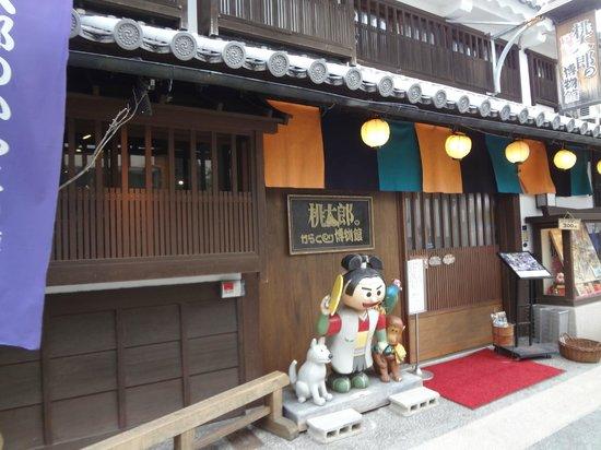 Kurashiki, Jepang: 外観