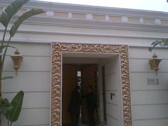Banyan Tree Macau: The villa entrance 