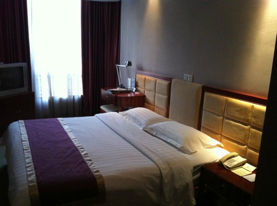Hepan Kangcheng Hotel: The bedroom