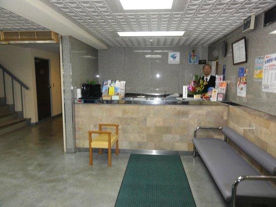 Green Hotel Aizu: FRONT